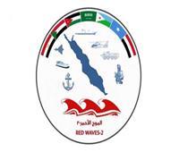 «الدفاع السعودية» تنهي استعدادات «الموج الأحمر» بمشاركة مصر