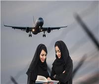 اليوم الوطني الـ89| سعوديات في سماء المملكة «مساعدات طيران ومضيفات»