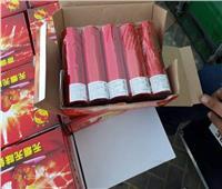 جمارك السخنة تضبط محاولتي تهريب كمية من الألعاب النارية والمصنوعات الجلدية