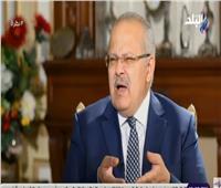جامعة القاهرة: رفع مكافأة النشر الدولي بنسبة 100%