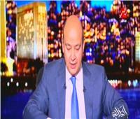 عمرو أديب عن تتويج الأهلي بالسوبر: «كالعادة شربناها سادة.. ميتشو بهدلنا»