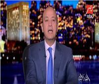 عمرو أديب: الأوضاع هادئة وطبيعية في ميدان التحرير
