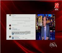 عمرو أديب يفضح دعوات الإخوان الصوتية للتظاهر بميدان التحرير