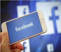 «فيسبوك» تتعهد للكونجرس بالتعاون في تحقيق بشأن مكافحة الاحتكار