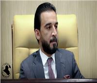 رئيس مجلس النواب العراقي يدين تفجير كربلاء