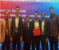جامعة «بنها» تحصل على جائزة التميز في مسابقة الروبوت العالمية بالصين