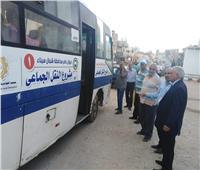 تخصيص حافلات لنقل المُعلمين من مدارس العريش إلى الشيخ زويد