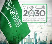 اليوم الوطني الـ89| «الجاليات» أبرز المستفيدين من رؤية 2030