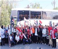 مظاهرة في «حب مصر» أمام  مقر إقامة الرئيس السيسي بنيويورك