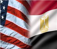 بالأرقام| «القاهرة للدراسات الاقتصادية» يكشف عن حجم العلاقات المصرية الأمريكية