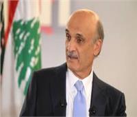 لبنان: جعجع يدعو رئيسي الجمهورية والحكومة للإمساك بزمام قرار السلم والحرب