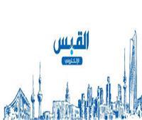 «القبس الكويتية» تعتذر عن نشر أخبار فبركتها «الأناضول» ضد مصر