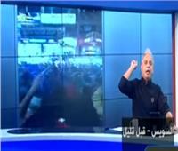 تقرير يكشف زيف أبواق جماعة الإخوان وكتائبها الإلكترونية