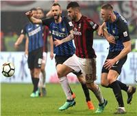 التشكيلة الرسمية لمباراة الإنتر وميلان في الدوري الإيطالي