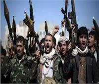 مصرع سبعة من ميليشيا الحوثي الإرهابية في عملية خاطفة للجيش اليمني بصعدة