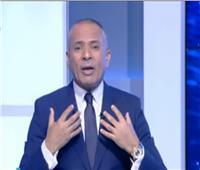 أحمد موسى: «حملات إخوانية لمنعي من الظهور».. فيديو