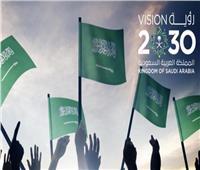اليوم الوطني الـ89| ننشر أبرز ملامح رؤية السعودية 2030