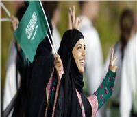 اليوم الوطني الـ89| أبرز السعوديات الناجحات في سوق البنوك والأعمال