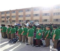 بالصور| بدء توافد الطلاب على المدارس في اليوم الأول للعام الدراسي