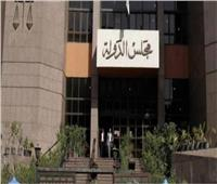 23 و 24 و 25 سبتمبر موعد الجمعيات العمومية لمحاكم مجلس الدولة