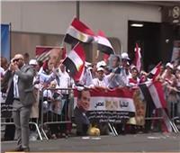 فيديو| الجالية المصرية بنيويورك تنظم وقفات تأييد للرئيس السيسي