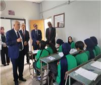 قيادات التعليم يتابعون انتظام سير العملية التعليمية بمدارس القاهرة