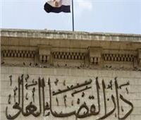 28 أكتوبر .. محاكمة 9 متهمين باستعراض القوة في «أحداث الموسكي»