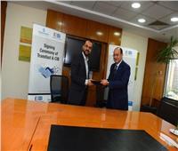«التجاري الدولي» يوقع اتفاقية لتسهيل الحوالات المالية من مختلف أنحاء العالم