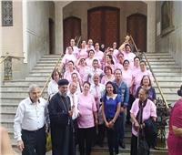 إيبارشية المعادي تنظم حفل ختام مهرجان الكرازة للمسنين بالمعادي