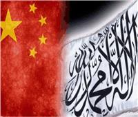 وفد من طالبان يلتقي بمبعوث الصين الخاص لأفغانستان في بكين