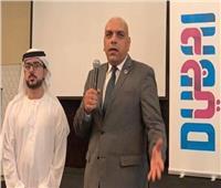 اتفاقية بين سياحة بدبي وغرفة تجارة الإسكندرية لدعم الطيران «الشارتر» بين البلدين
