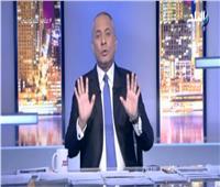 شاهد| «أذاعت فيديو من عزاء والد رامز جلال».. أحمد موسى يكشف فبركة الجزيرة