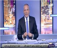 فضيحة إخوانية.. أحمد موسى يكشف حقيقة فيديو طائرة الرئيس الفارهة