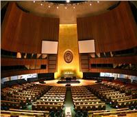 برنامج الأمم المتحدة للعمل المصرفي المسئول يعلن عن انضمام بنك مصر