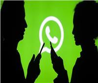 «واتساب» يطلق ميزة مشاركة الحالة مع التطبيقات الأخرى