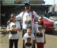 لقطة اليوم| أسرة ببورسعيد تدعم الرئيس السيسي على طريقتها الخاصة!
