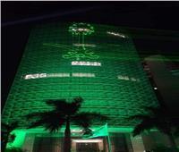 اليوم الوطني الـ89| اليوم..السفارة السعودية بالقاهرة تتشح بـ«الأخضر» احتفالا بالعيد الوطني