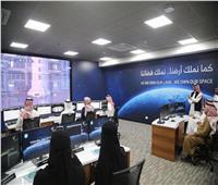 اليوم الوطني الـ89| «هيئة الفضاء السعودية»..المملكة تحلق وسط النجوم