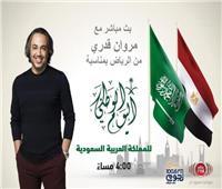 «نجوم إف إم» تشارك في احتفالات اليوم الوطني السعودي