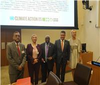 وزيرة البيئة: مصر قدمت مبادرات طموحة لمواجهة أثار التغيرات المناخية