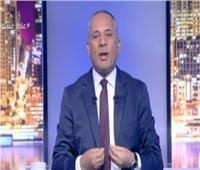 فيديو  أحمد موسى: مصر تعرضت لأكثر من 2000 شائعة خلال أسبوع