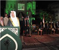 السفير السعودي: علاقاتنا بمصر تشهد «طفرة» بعهد السيسي وسلمان