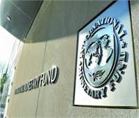صندوق النقد الدولي يتفق مع السنغال على سلسلة إصلاحات اقتصادية