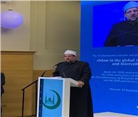 «جمعة» بمؤتمر «الإسلام وحوار الثقافات»: ضرورة تخليص الدين من التوظيف السياسي