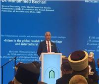 «البشاري»:لا تناقض بين مقتضيات المواطنة وأحكام الشريعة الإسلامية