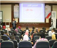 «مودة» تنظم ورشة عمل بالملتقىالسنويللشباب بشرم الشيخ