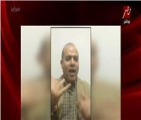 فيديو  «الكذب في دمهم»..إخواني يزعم وجود رئيس المخابرات في الإمارات