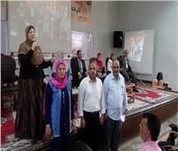 «تحيا مصر» شعار اللقاء الطلابي لمركز تعليم الكبار بتربية المنوفية