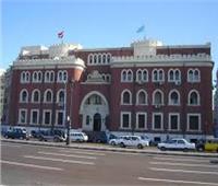 جامعة الإسكندرية تنفي شائعة اقتحام كلية العلوم