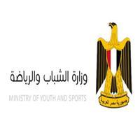 وزارة الرياضة تطلق حملة ترويجية لكأس العالم لكرة اليد ٢٠٢١
